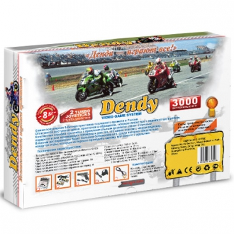 Dendy Junior 3000-in-1